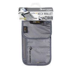 Кошелек нательный Sea To Summit TL Ultra-Sil Neck Wallet RFID Grey, 21 х 14.5 х 1.3 см (STS ATLNWRFID)